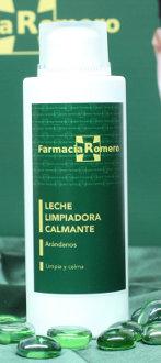 Leche limpiadora calmante de Farmacia Romero
